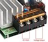 Регулятор потужності AC 4000Вт 220В диммер, фото 4
