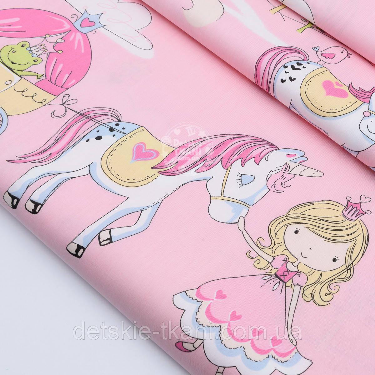 """Лоскут сатина  """"Принцессы и единороги с каретой"""" на розовом № 1724с, размер 33*160"""