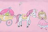 """Лоскут сатина  """"Принцессы и единороги с каретой"""" на розовом № 1724с, размер 33*160, фото 2"""