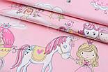 """Лоскут сатина  """"Принцессы и единороги с каретой"""" на розовом № 1724с, размер 33*160, фото 3"""
