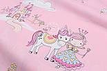 """Лоскут сатина  """"Принцессы и единороги с каретой"""" на розовом № 1724с, размер 33*160, фото 4"""