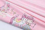 """Лоскут сатина  """"Принцессы и единороги с каретой"""" на розовом № 1724с, размер 33*160, фото 6"""