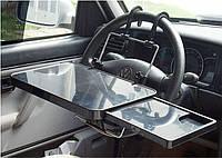 Раскладной автомобильный столик с встроенным ящиком Car Laptop Mount
