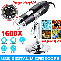 Цифровой USB микроскоп. Увеличение 1600Х. HD Digital USB Microscope