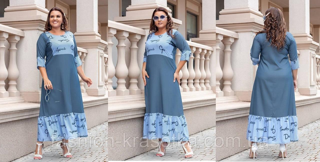 Нарядное женское платье,ткань:тонкий джинс-коттон,софт.