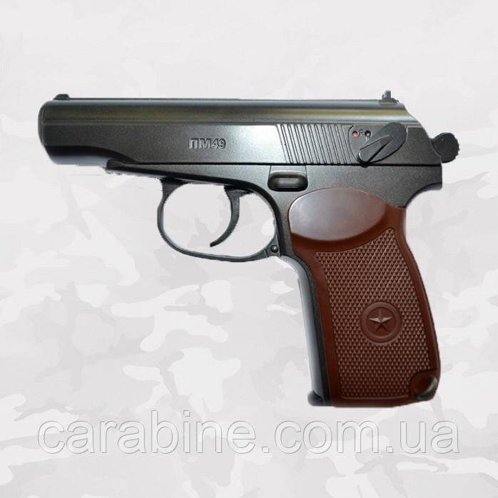 Пневматический пистолет Borner ПМ 49 газобаллонный CO2
