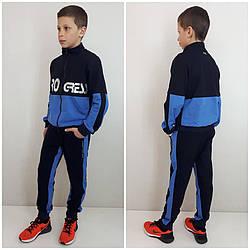 Спортивный костюм PROgress цвет синий