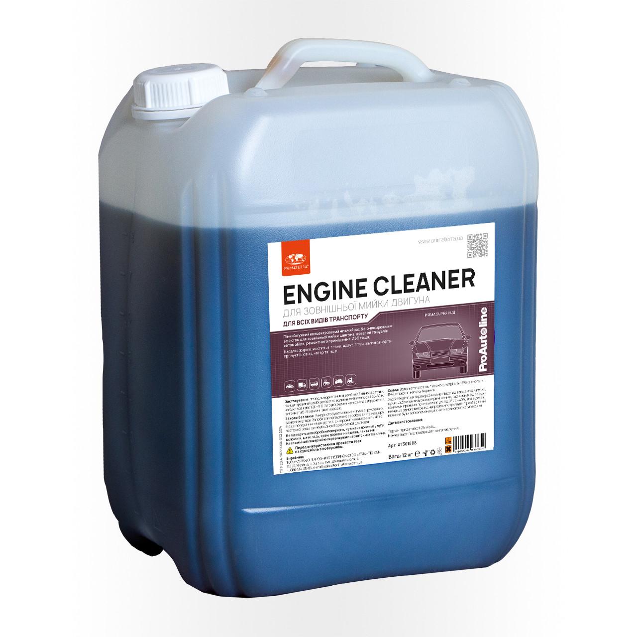 Очиститель двигателя, концентрат (12 кг)