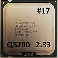 Процессор ЛОТ#17 Intel® Core™2 Quad Q8200 SLG9S 2.33GHz 4M Cache 1333 MHz FSB Socket 775 Б/У, фото 1