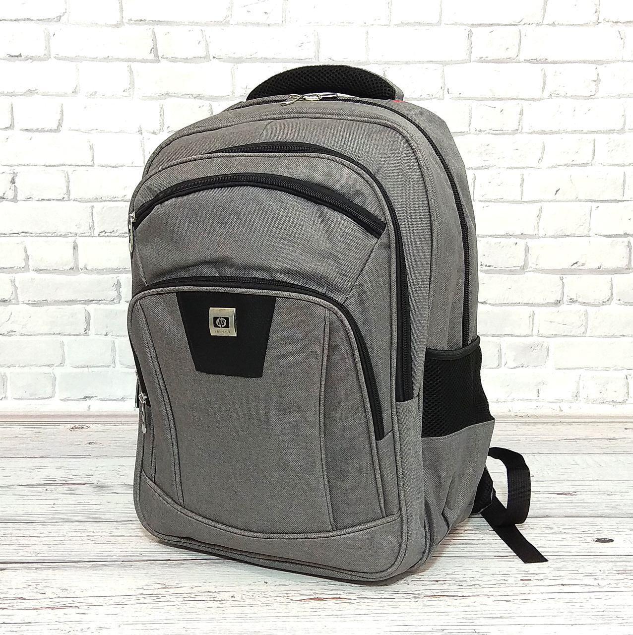 Рюкзак для ноутбука HP Hewlett-Packard 17 дюймов Серый (47х33х19 см)