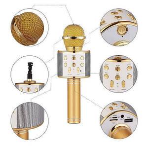 Bluetooth микрофон-караоке WS-858 с динамиком (колонкой), слотом USB и FM тюнером  (Золотой)
