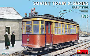 Сборная модель советского трамвая серии Х раннего типа. 1/35 MINIART 38020