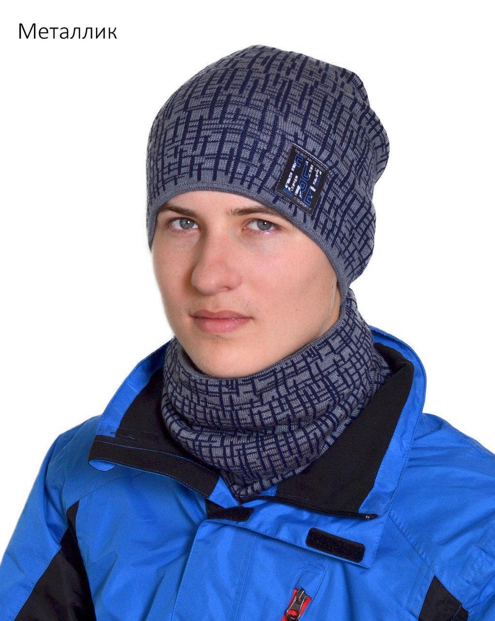 Зимний комплект на подростка