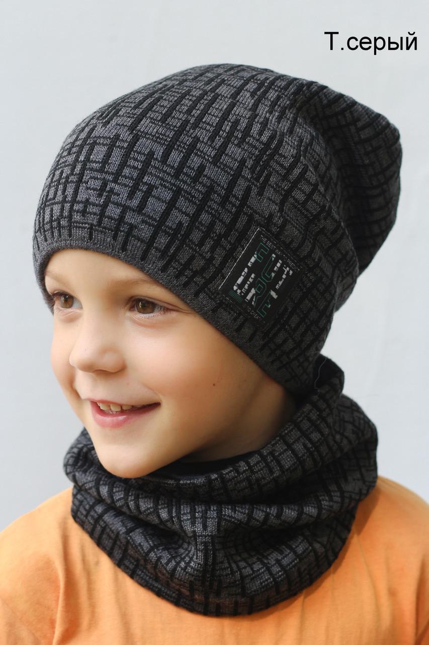 Комплект шапка и хомут на мальчика