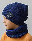 Комплект шапка и хомут на мальчика, фото 3