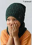 Комплект шапка и хомут на мальчика, фото 5