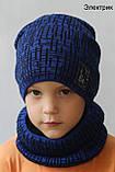 Комплект шапка и хомут на мальчика, фото 6