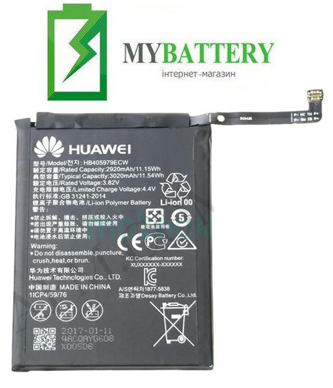 Оригинальный аккумулятор (Батарея) для Huawei HB405979ECW (Honor 6A/ Honor 6C/ Honor 6C Pro 3020mAh 3.82V