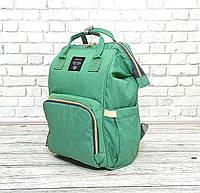 Сумка-рюкзак для мам LeQueen. Мятный, фото 1