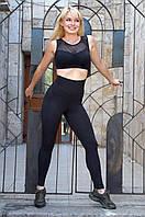 Леггинсы Totalfit Fitness Classic LG13-C10 XS Черный