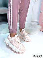 Кроссовки на высокой рифленой подошве пудра, фото 1