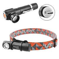 (2 в 1) Фонарь налобный, ручной Police W01-T6 USB, магнит, фото 1
