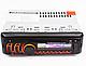 Автомагнитола 1DIN MP3-8506 RGB | Автомобильная магнитола | RGB панель + пульт управления, фото 2