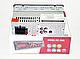 Автомагнитола 1DIN MP3-8506 RGB | Автомобильная магнитола | RGB панель + пульт управления, фото 6