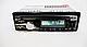 Автомагнитола 1DIN MP3-3215BT RGB/Bluetooth | Автомобильная магнитола | RGB панель + пульт управления, фото 4