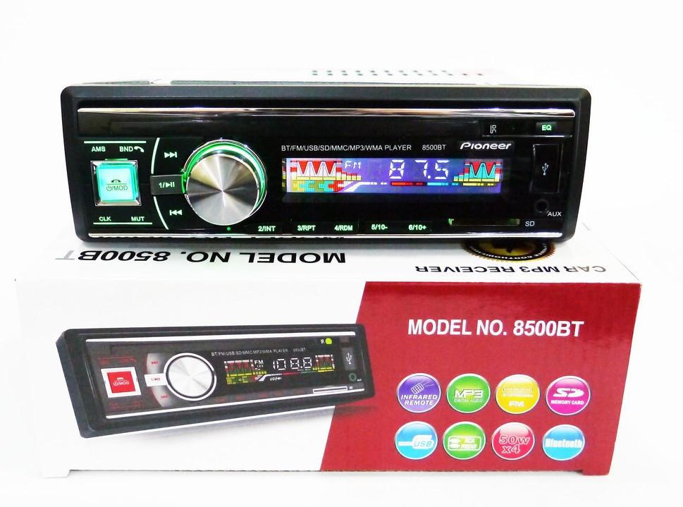 Автомагнитола 1DIN MP3-8500BT RGB/Bluetooth   Автомобильная магнитола   RGB панель + пульт управления