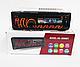 Автомагнитола 1DIN MP3-8506BT RGB/Bluetooth | Автомобильная магнитола | RGB панель + пульт управления, фото 2