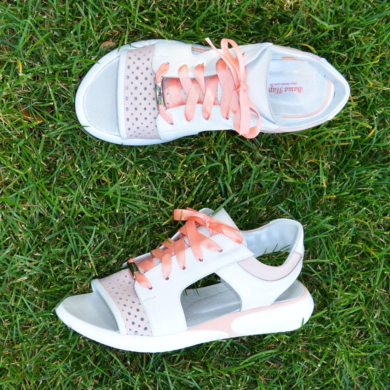 Босоножки спортивные кожаные на шнурках, цвет белый/пудра. 37 размер