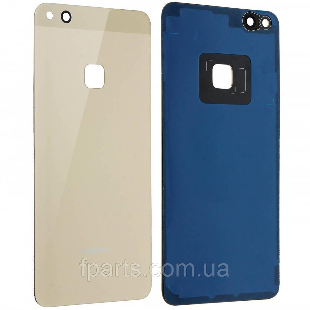 Задняя крышка Huawei P10 Lite (WAS-LX1) Gold