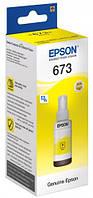 Чернила EPSON для L800/ L1800/ L805/ L810/ L850 Yellow C13T67344A 70мл. оригинальные
