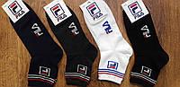 """Чоловічі стрейч.шкарпетки """"FILA""""Туреччина(41-45) високі"""