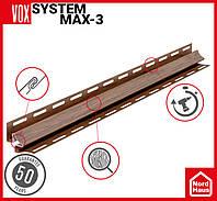 Угол внутренний VOX System MAX-3 (вокс макс 3) 3,05м, цвет: Золотой Дуб,
