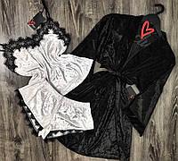 Черный велюровый халат+белая пижама-комплект домашней одежды.