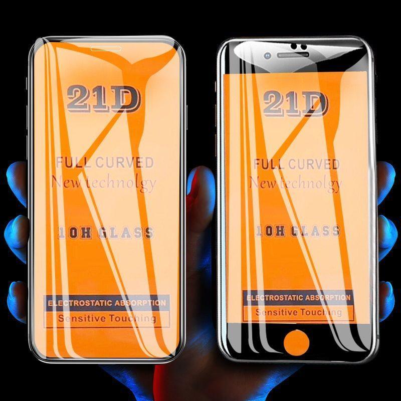 "Стекло 21D ""Ультра тонкое"" iPhone - black (tempered glass)"