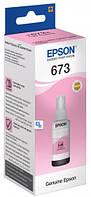 Чернила EPSON для L800/ L1800/ L805/ L810/ L850 Light-Magenta C13T67364A 70мл. оригинальные