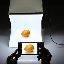 Фотобокс – лайтбокс, бокс  с LED подсветкой для предметной съемки 40см