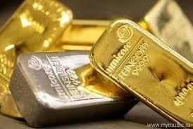 """Выгодное предложение  АО """"РВС БАНК"""" покупает золотые и серебряные слитки по выгодной цене от 10 грам до 1000 кг"""