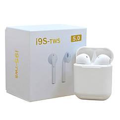 Беспроводные наушники Newest Technology i9S TWS + подарок монопод!