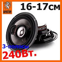 Акустика для авто Mystery MJ 730 (17 см , 3-х пол. коаксиальн. акустика, 75/240 Вт)