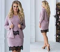 Костюм женский юбка кофта кружево тройка кардиган 42 44 46 48 50 Р, фото 1