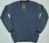 Вязаный свитер  для мальчика на рост 128-158 см, фото 1