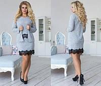 Костюм юбка кофта кружево тройка кардиган 42 44 46 48 50 Р, фото 1