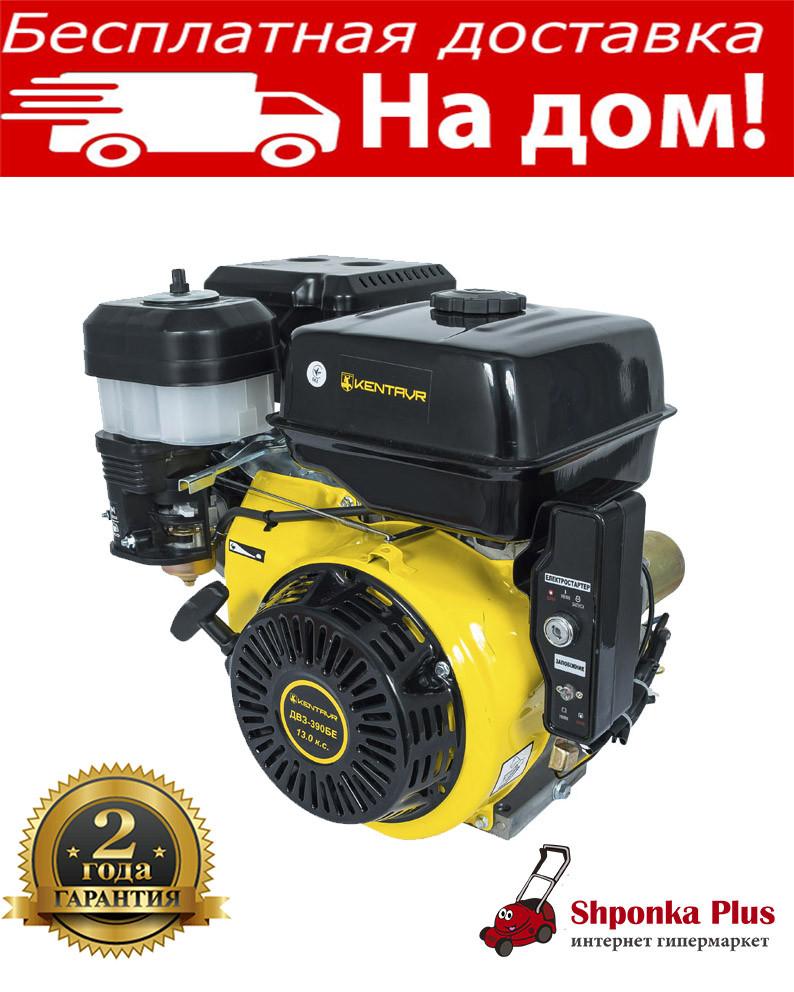 Двигатель 13л.с. шпонка  электростартер Кентавр ДВЗ-390БЕ