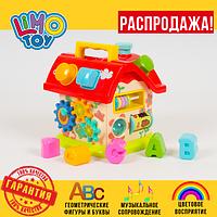 Развивающая игрушка для детей сортер домик-логика LIMO TOY (от 1 года)