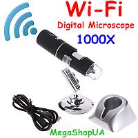 Wi-Fi цифровой USB Микроскоп 1080P. Увеличение 1000Х. Wi-Fi Digital Microscope