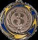 Медаль наградная 70мм. 633S-70, фото 3